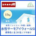 水性サーモアイウォールSi 全28色 ツヤあり 15kg(約44〜54平米) 日本ペイント 水性/シリコン/外壁/遮熱