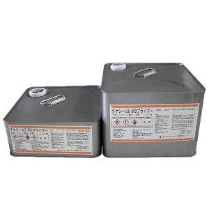 タケシールE500プライマー 2kgセット(約12平米) 竹林化学工業 溶剤系2液型エポキシプライマー/床用プライマー