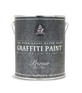 5月はエントリーでP10倍★グラフィティーペイント フロアプライマー 透明 4L(約48平米分) ビビッドヴァン 水性 屋内外用 床用 下塗り塗料