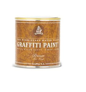 グラフィティーペイント メタルプライマー(グレー) 200ml(約1.9平米分) ビビッドヴァン 水性 金属用 錆止め 下塗り塗料
