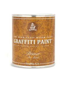 グラフィティーペイント メタルプライマー(グレー) 1L(約9.5平米分) ビビッドヴァン 水性 金属用 錆止め 下塗り塗料