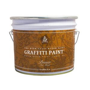グラフィティーペイント メタルプライマー(グレー) 10L(約95平米分) ビビッドヴァン 水性 金属用 錆止め 下塗り塗料