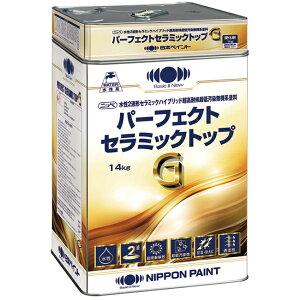 ニッペパーフェクトセラミックトップG 調色品(淡彩) ツヤあり 15kgセット(約95平米分) 日本ペイント 外壁用 無機系塗料 超高耐候性 ラジカル 次回クーポン配布中