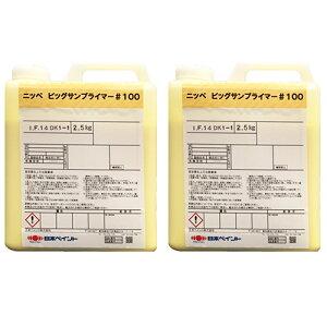 ビッグサンプライマー#100 5kg(約50平米分) 日本ペイント 水性/水性屋上防水材(ポリマーセメント防水)/ビッグサン用プライマー