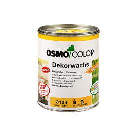 【クーポン配布中 おまけ付】オスモカラーウッドワックスオパーク「日本の色」 3172絹色 0.75L 木部 屋内用 自然塗料 赤ちゃん 安全 塗料 おすも OSMO