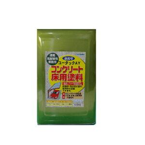 5月はエントリーでP10倍★ユータックAY 全20色 ツヤあり 15kg(50平米分) 日本特殊塗料 溶剤 薄膜 光沢 耐候性