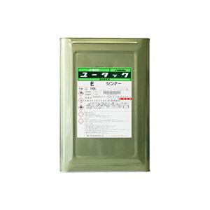 ユータックEシンナー 16L 日本特殊塗料 ユータック専用希釈剤