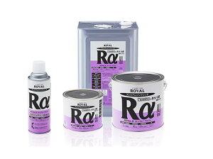ローバルアルファ メタリックシルバー 0.7kg(約1.4平米分) ROVAL 油性/サビ止め/1液