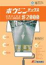 ボウジンテックス2000 全17色 ツヤあり 16kgセット(約40〜50平米分) 水谷ペイント コンクリート/モルタル/屋内/床用/2液/溶剤