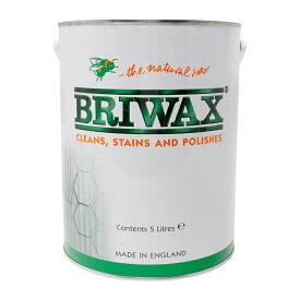 【クーポン配布中 即日発送】ブライワックス 5L(約50平米分) 全14色 送料無料 BRIWAX 塗装手引き付き! 屋内木部用ワックス