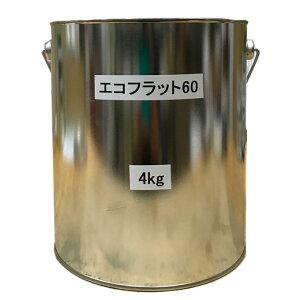 エントリー全商品P10倍★【 即日発送 】エコフラット60 N-93 SnowWhite ツヤけし 4kg(約14〜17平米分) 日本ペイント ニッペ 水性塗料 屋内壁用 超低VOC 超低臭 環境配慮型 ペンキ マット