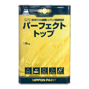 【送料無料】パーフェクトトップ淡彩15kg塗料販売