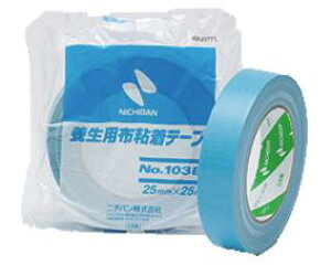 養生用布粘着テープNo.103B アクアブルー 25mm×25m 1ケース(60巻入り) ニチバン 養生用ガムテープ 手切れ抜群!