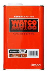 【エントリーでP10倍★】【即日発送】ワトコオイル 全7色 1L(約5平米分) WATCO 油性 木部 屋内用 オイルフィニッシュ ステイン