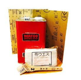 エントリー全商品P10倍★ワトコオイル パーフェクトセット ナチュラル 透明 3.6L(約18平米分) WATCO 油性 木部 屋内用 オイルフィニッシュ ステイン