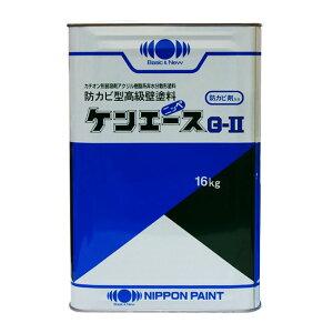 【クーポン配布中 即日発送】ケンエースG2 白 ホワイト ツヤけし 16kg(約60平米分) 日本ペイント ニッペ 弱溶剤 壁面用 1液