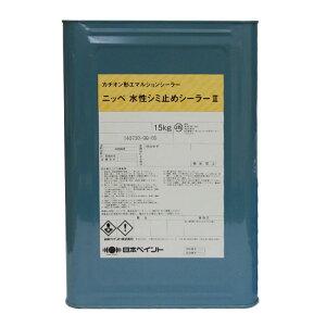 ニッペ水性シミ止シーラー15kg塗料販売