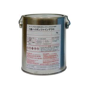 5月はエントリーでP10倍★【 即日発送 】1液ハイポンファインデクロ 全3色 1kg(約7.5平米分) 日本ペイント ニッペ 油性 錆止め 下塗り