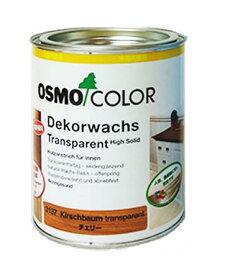【クーポン配布中 おまけ付】 オスモカラー ウッドワックス 全13色 0.75L(約15平米分) オスモ&エーデル 木部 屋内用 自然塗料 赤ちゃん 安全 塗料 おすも OSMO