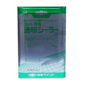 エントリー全商品P10倍★水性透明シーラー 15kg 塗料販売