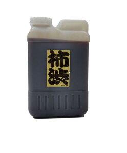柿渋 2L(20平米分) 野原森夫 木部用染料/布用染料/天然原料