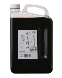 無臭柿渋 2L(20平米分) ターナー色彩 木部用染料 布用染料 天然原料