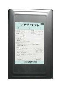 アクアサビスト 白 ホワイト 16kg(50〜60平米分) 菊水化学工業 水性 内外部用 錆止め