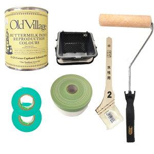 【バタミルセット♪3.7L】バターミルクペイントと塗装小物のペイントセット塗料販売