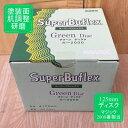 スーパーバフレックス【グリーン】ディスク 100枚入り K-2000 コバックス