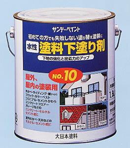SP水性塗料下塗り剤 No.10 1.6L (屋外・屋内用/下塗り材/シーラー/ペンキ/塗料/サンデーペイント)
