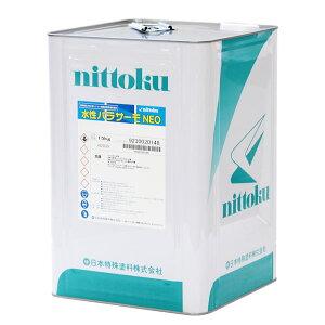 【送料無料】屋根塗料 水性パラサーモNEO 15kg(日本特殊塗料/屋根用遮熱塗料/1液シリコン樹脂)
