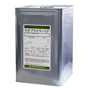 ネオプライマーCF 赤錆 14L(136600/川上塗料/錆止め/さび止め/サビ止め)
