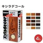キシラデコール4L(木部保護塗料)
