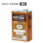 バトン#501透明3.7L(木部保護着色剤)