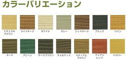 バトン着色系3.7L(植物油脂性木部用塗料)
