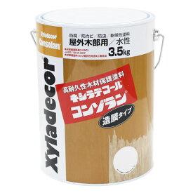 ペンキ 塗料 キシラデコール コンゾラン 3.5kg (大阪ガスケミカル/水性木材保護塗料)