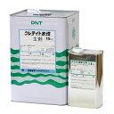 【送料無料】ウレテイト水性 二液 16.5kgセット (大日本塗料)