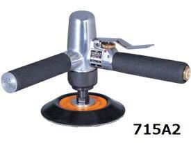 コンパクトツール 715A2 MPS バーティカルポリッシャー(マジックタイプ)