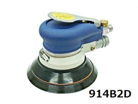 コンパクトツール 吸塵式ダブルアクションサンダー 914B2D MPS(マジック)/LPS(糊)