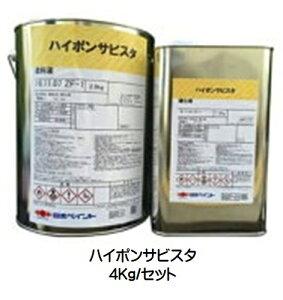 ニッペ ハイポンサビスタ 乳白色クリヤー 4Kgセット【2液 油性 下塗り 錆止め 日本ペイント】
