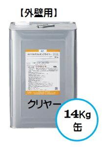 KFマルチウレタンプライマー クリヤー(透明) 14Kg缶【1液 ウレタン 浸透下塗り 弱溶剤 KFケミカル】