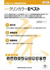 【送料無料】ニッペ クリンカラーEシンナー 16L