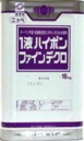 【期間限定】送料無料 ニッペ 1液ハイポンファインデクロ グレー 16kg