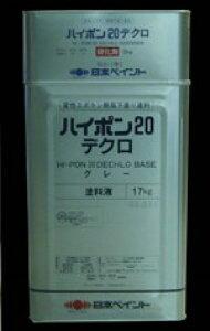 ハイポン20デクロ 20kgセット