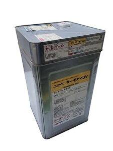 ニッペ サーモアイUV 15kgセット