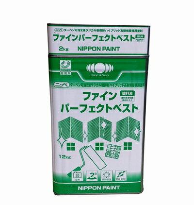 【送料無料】ニッペ ファインパーフェクトベスト 各色 14kgセット