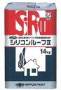 【送料無料】ニッペ シリコンルーフ2 14kg