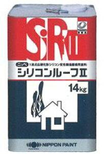 【送料無料】ニッペ シリコンルーフ2 14kg【期間限定】