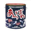 【送料無料】 中国塗料 あっぱれ 4kg 2缶セット  【船底塗料】