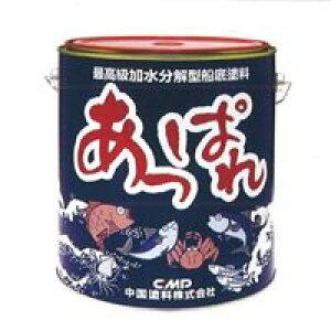 【送料無料】 中国塗料 あっぱれ 4kg ブルー  【船底塗料】今すぐ塗れるローラーセットプレゼント 期間限定